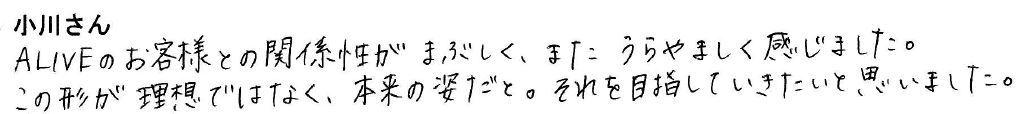 No.4118 12月18日(火):「独立力」で、現状を打破せよ!_b0113993_14144983.jpg