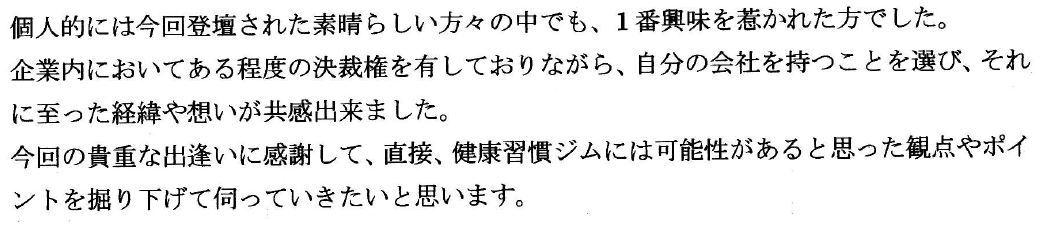 No.4118 12月18日(火):「独立力」で、現状を打破せよ!_b0113993_14145302.jpg
