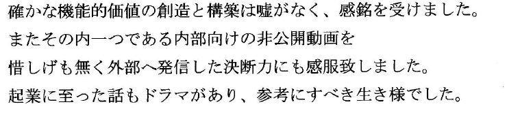 No.4118 12月18日(火):「独立力」で、現状を打破せよ!_b0113993_14150348.jpg