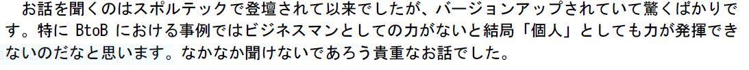 No.4118 12月18日(火):「独立力」で、現状を打破せよ!_b0113993_15504931.jpg