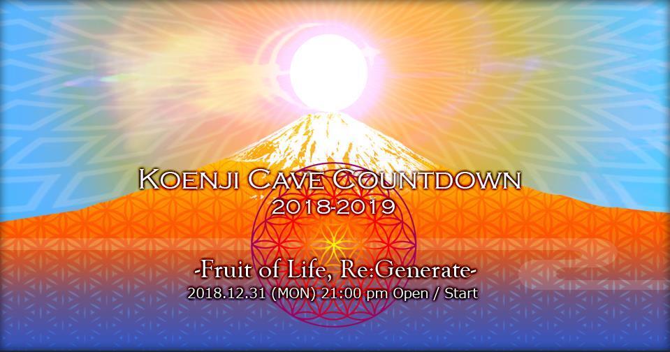 Koenji Cave presents Countdown 2018-2019_c0311698_12161015.jpg