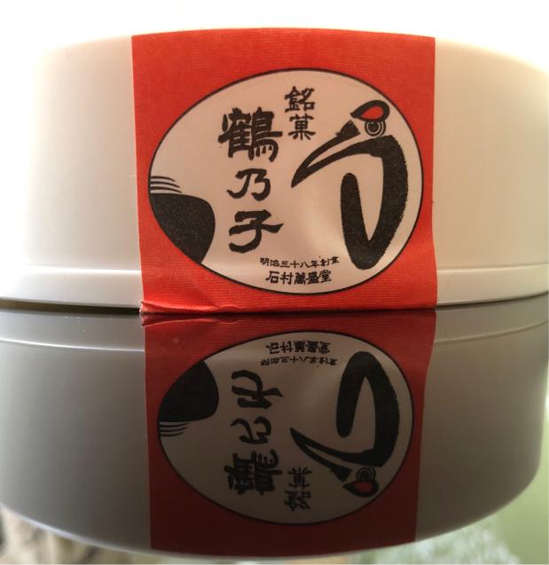 鶴乃子_f0144003_22234695.jpg
