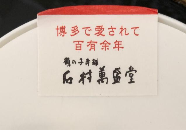 鶴乃子_f0144003_22234781.jpg