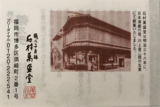 鶴乃子_f0144003_22234866.jpg