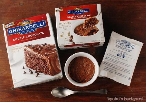 ブロッコリーパールのクリームスープ。ギラデリのカップケーキ・ブラウニー_b0253205_11585364.jpg