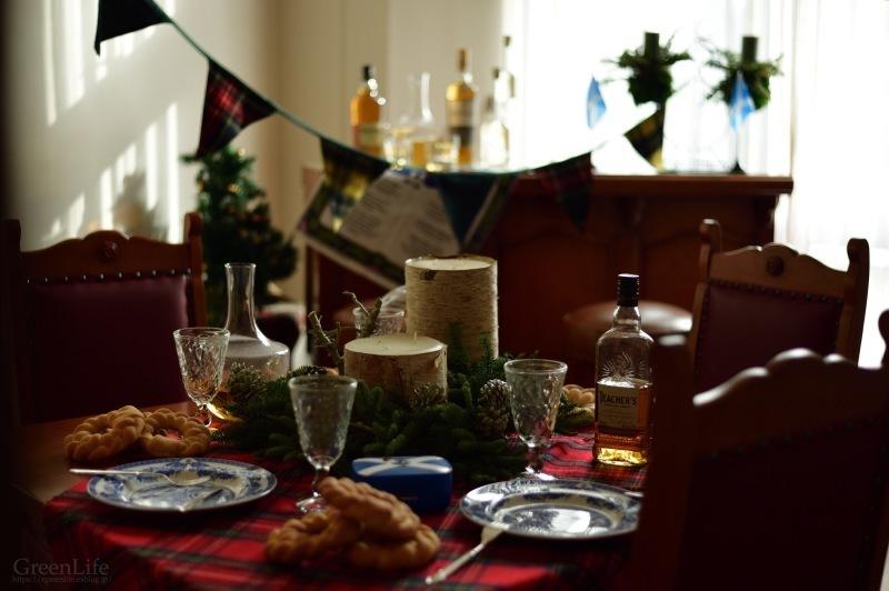 スコットランドのクリスマス_f0321522_20461043.jpg