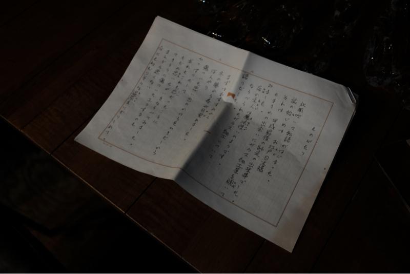 ジーノ秋山。_f0045630_21570637.jpg