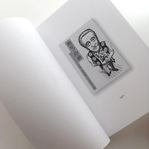 冊子『百人一冊』_f0180830_01081773.jpg