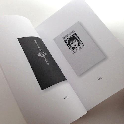 冊子『百人一冊』_f0180830_01084020.jpg