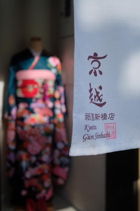 祇園白川~蹴上 紅葉2018_f0021869_00282053.jpg