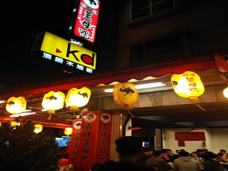 台湾旅行記①_e0201281_20232272.jpg