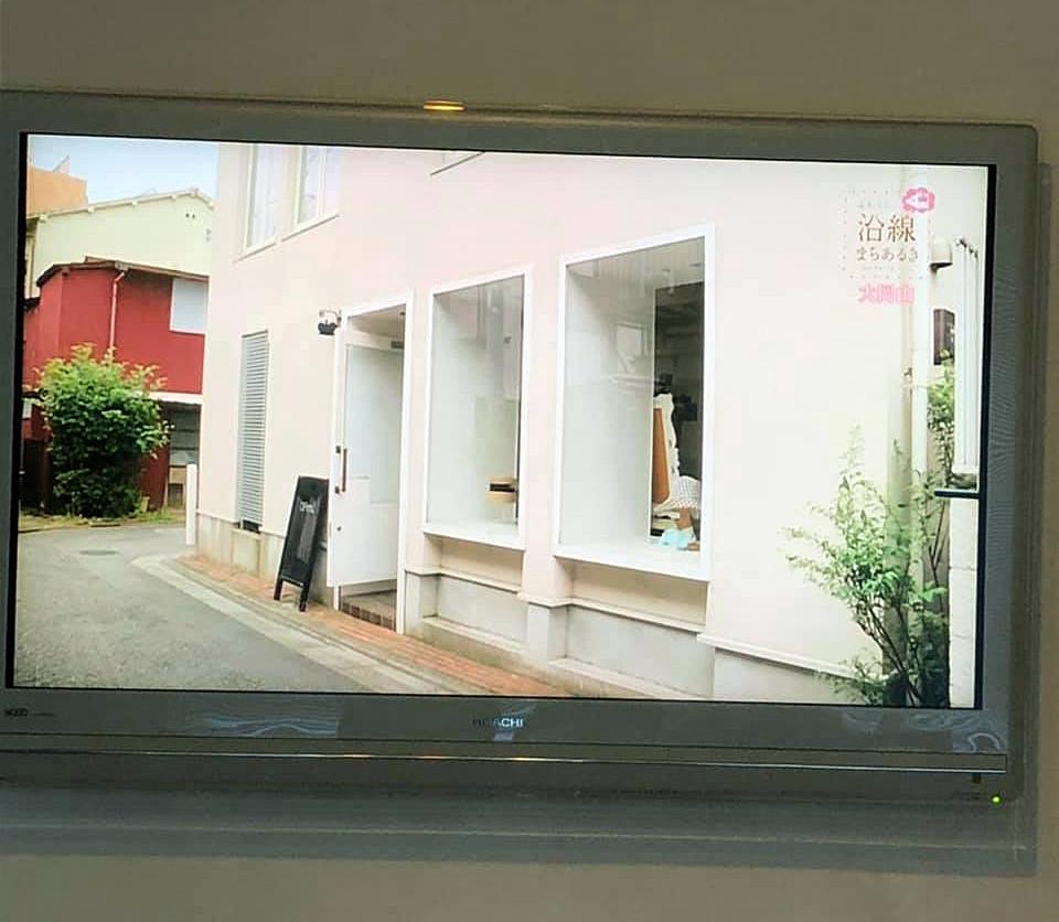 "TV \""サタデーイッツコム\""_b0195783_15030328.jpg"
