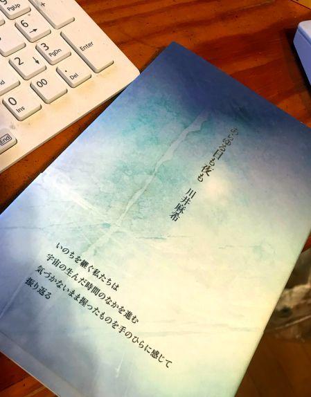 「あらゆる日も夜も」 川井 麻希_a0163788_20220842.jpg