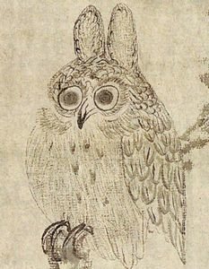 へそまがり日本美術 禅画からヘタウマまで @府中美術館 予告_b0044404_20100659.jpg