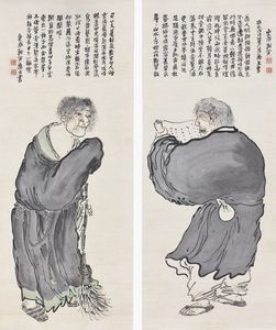 へそまがり日本美術 禅画からヘタウマまで @府中美術館 予告_b0044404_20104153.jpg