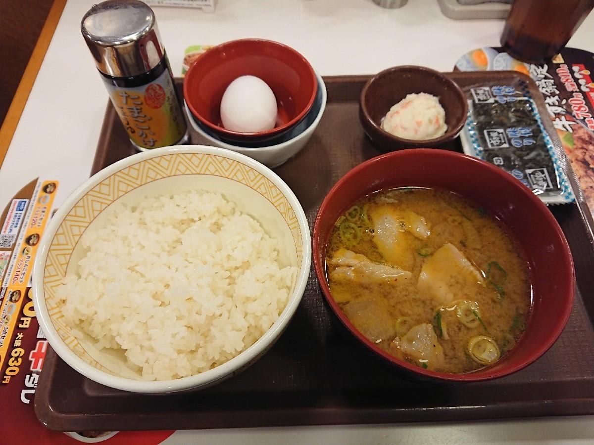 12/20  カレー豚汁たまかけ朝食¥380@すき家_b0042308_06592005.jpg