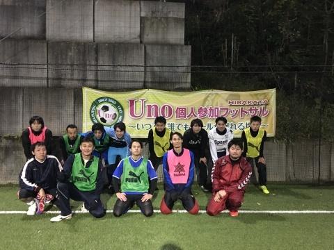 UNO 12/19(水) at UNOフットボールファーム_a0059812_17513756.jpg
