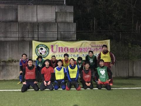 UNO 12/19(水) at UNOフットボールファーム_a0059812_17525337.jpg