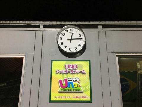 UNO 12/19(水) at UNOフットボールファーム_a0059812_17532490.jpg