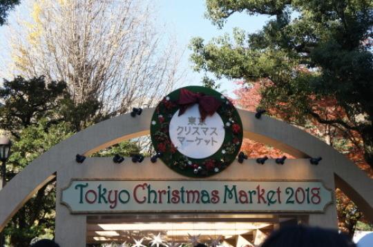 【銀座でクリスマス】_f0215714_16451696.jpg