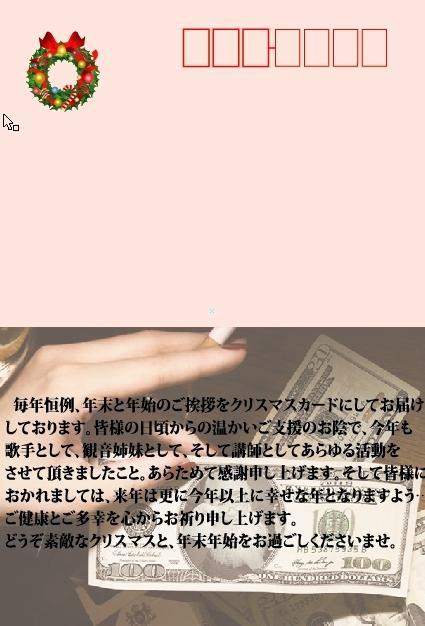 e0124015_03113395.jpg