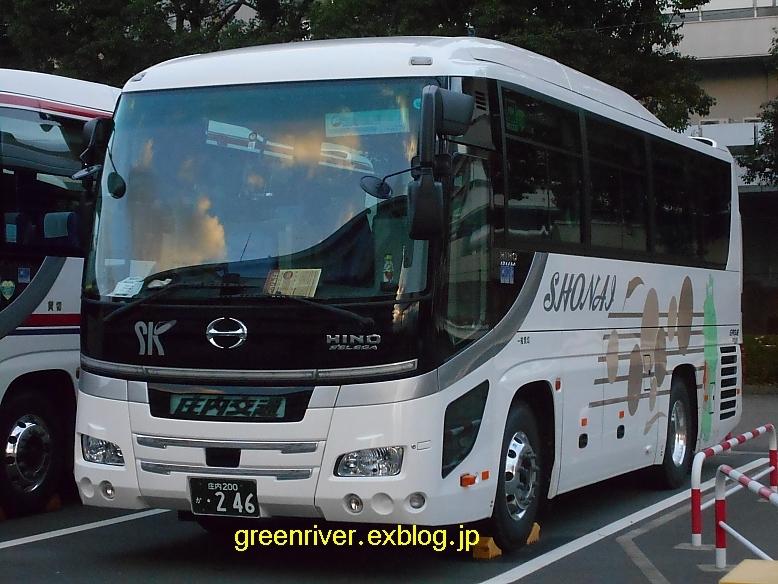 庄内交通 246_e0004218_20352573.jpg