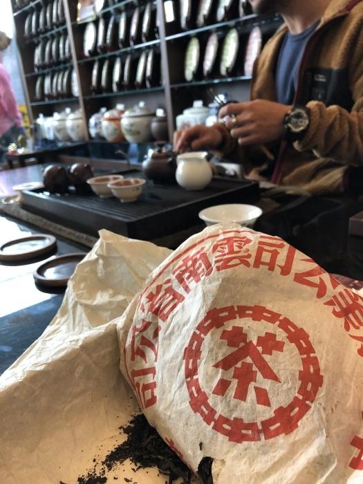 また香港お茶巡りの旅no.1@尖沙咀新星茶荘_a0169924_19525007.jpeg