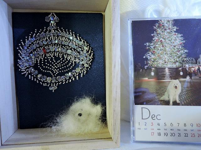 クリスマスの準備_c0062832_17530609.jpg