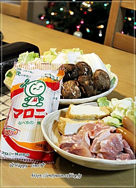 磯辺豚バーグのっけ盛り弁当と今夜は♪_f0348032_17504546.jpg