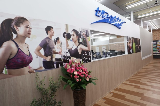 WAY書店TSUATAYA御所店内 セルフィットネス様設計!_f0300358_15533636.jpg