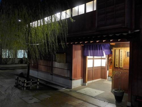 金沢「とっくりや」へ行く。_f0232060_14365232.jpg