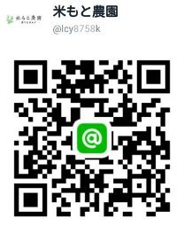 Lineアット_d0352867_11233604.jpg