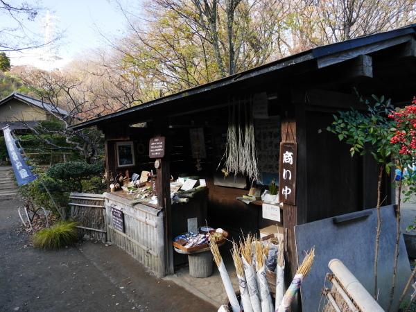 舞岡公園_a0351368_23085438.jpg