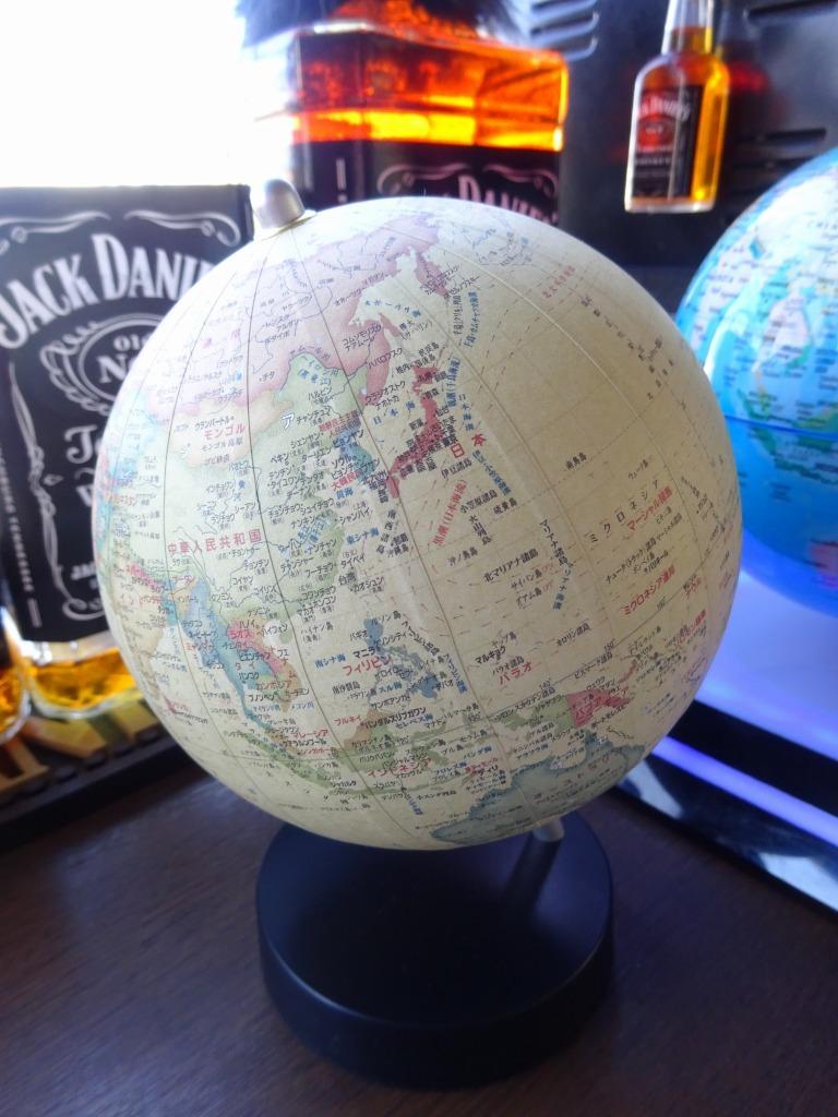 キリンホームタップお客様感謝ギフト 日本製地球儀来た!_d0061678_11403232.jpg