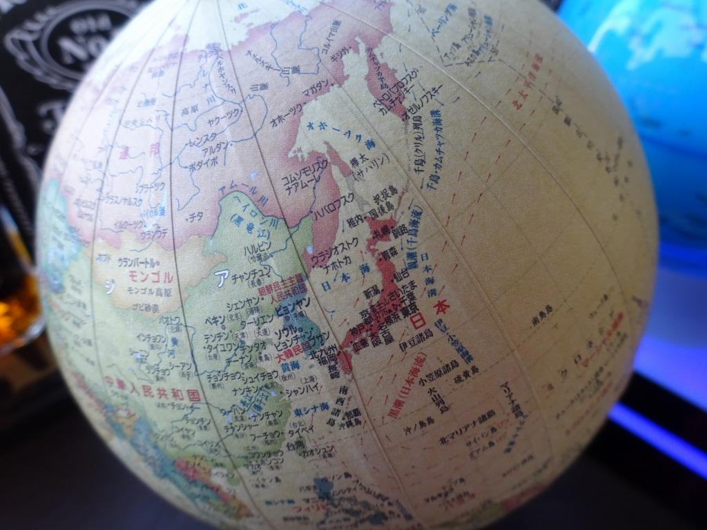 キリンホームタップお客様感謝ギフト 日本製地球儀来た!_d0061678_11412097.jpg