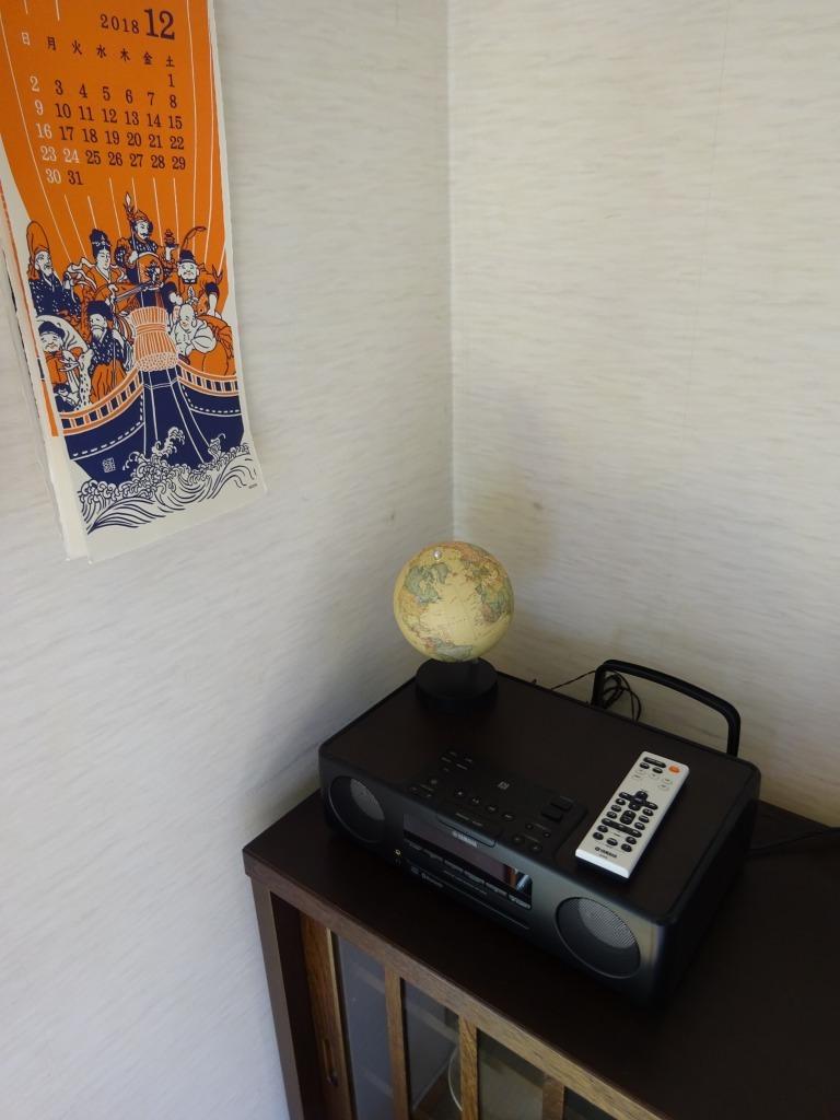 キリンホームタップお客様感謝ギフト 日本製地球儀来た!_d0061678_11424832.jpg
