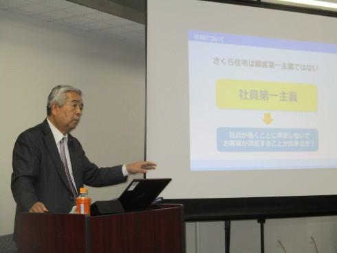 島田市にて経営塾のセミナーを行いました_e0190287_09511513.jpg