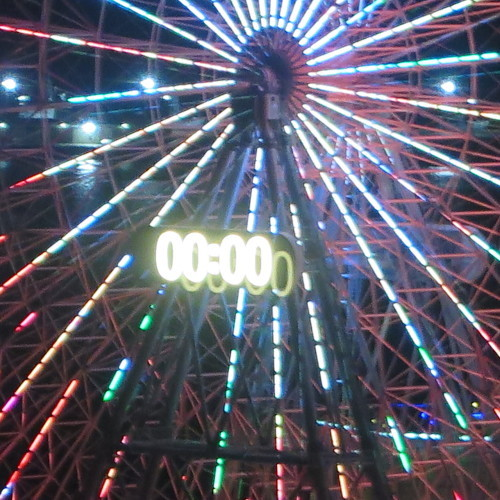横浜みなとみらいの感動夜景・10_c0075701_21072052.jpg