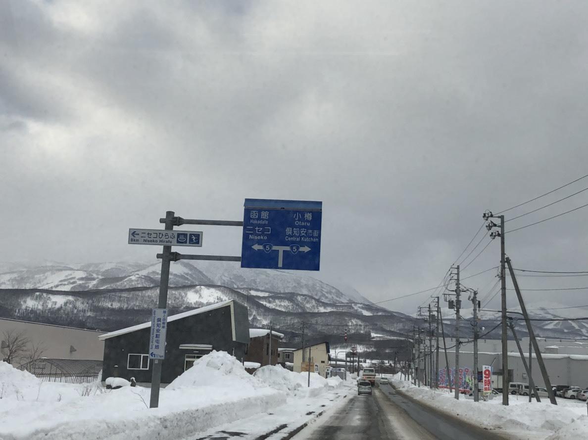 12月21日(金)アルファード2.4 240X 4WD 8人乗り_b0127002_19403082.jpg