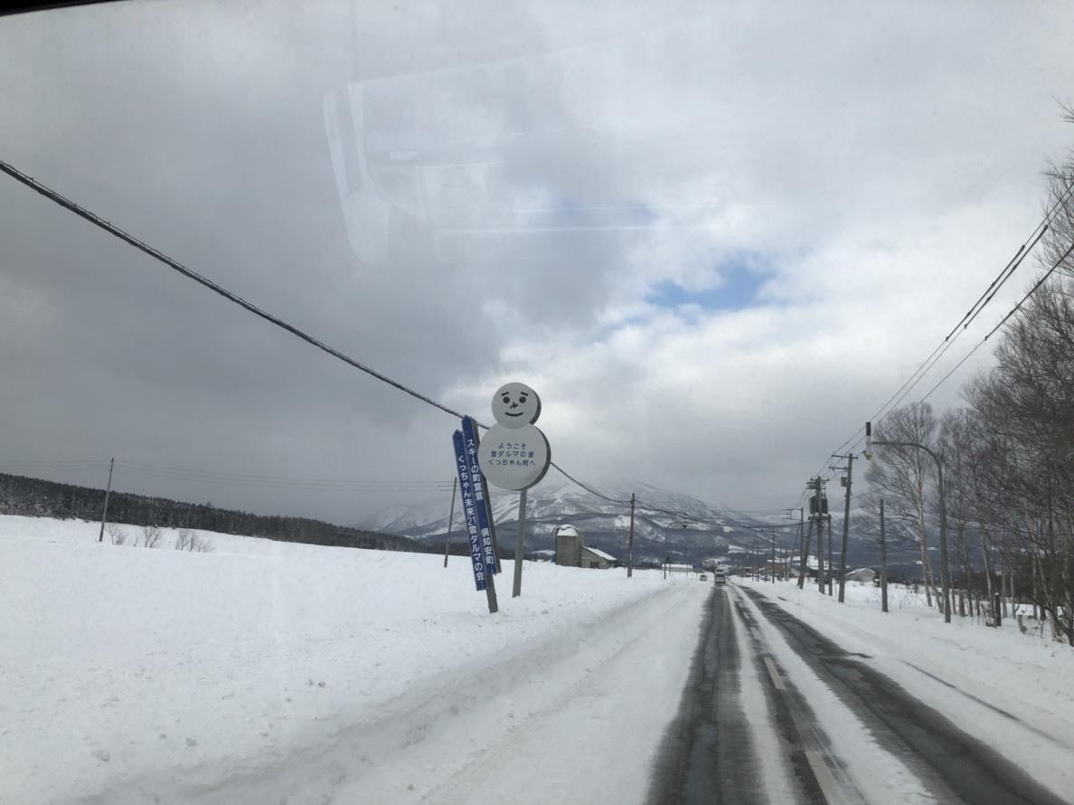 12月21日(金)アルファード2.4 240X 4WD 8人乗り_b0127002_19471089.jpg