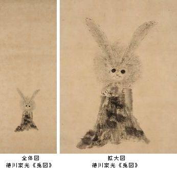 へそまがり日本美術 禅画からヘタウマまで @府中美術館 予告_b0044404_16593402.jpg
