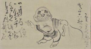 へそまがり日本美術 禅画からヘタウマまで @府中美術館 予告_b0044404_17013612.jpg