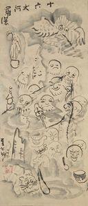へそまがり日本美術 禅画からヘタウマまで @府中美術館 予告_b0044404_17021829.jpg