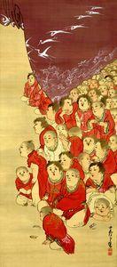 へそまがり日本美術 禅画からヘタウマまで @府中美術館 予告_b0044404_17085904.jpg