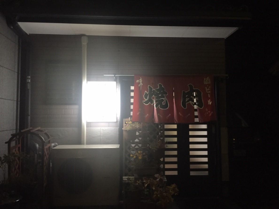 焼肉 りき_e0115904_22493145.jpg