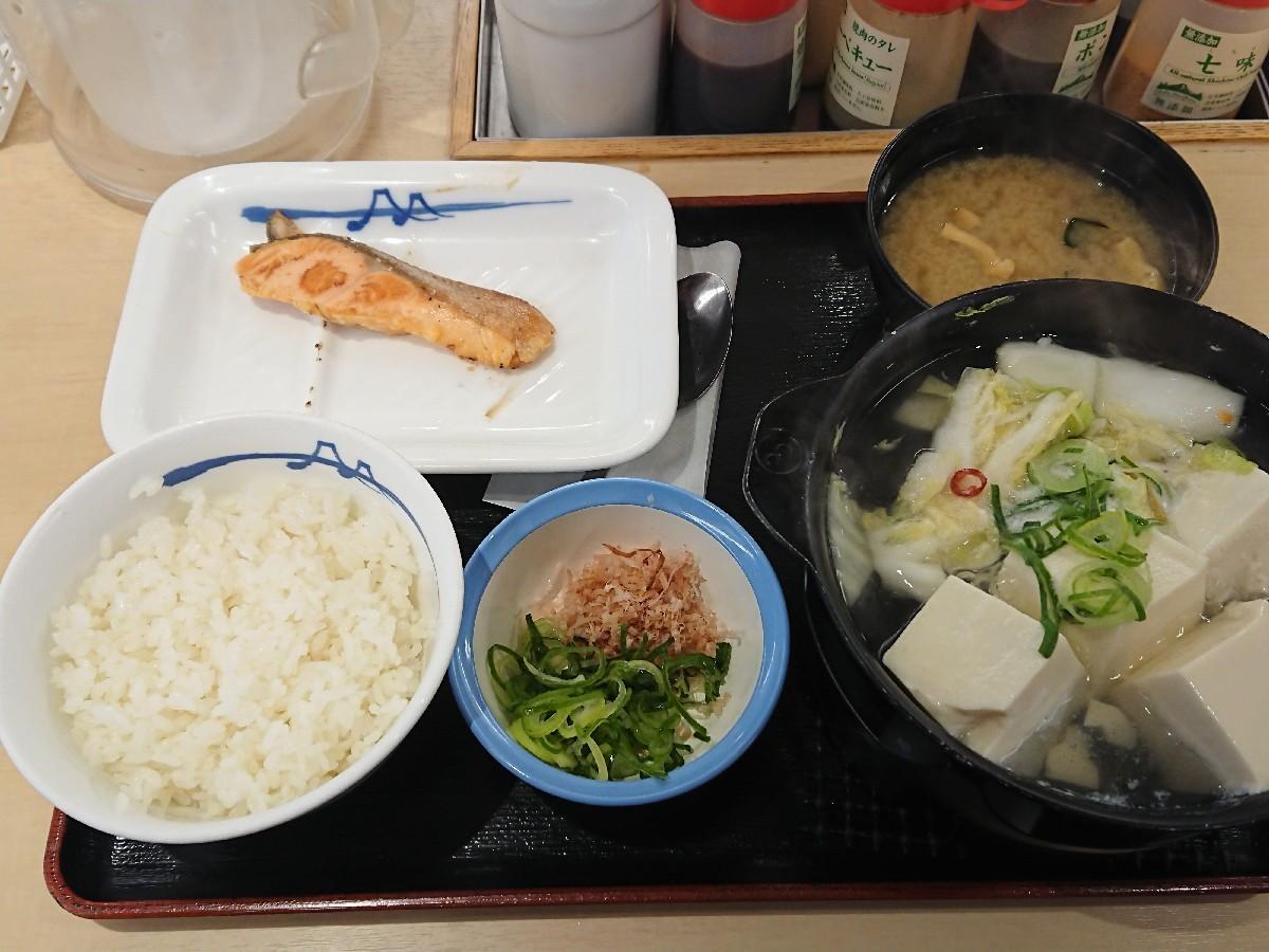 12/21  湯豆腐御膳ライス小 ¥550 @松屋_b0042308_19064084.jpg