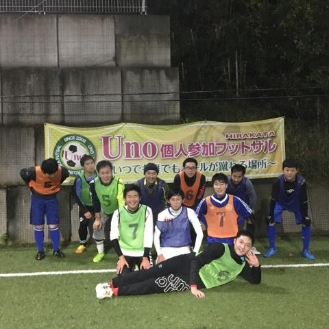UNO 12/20(木) at UNOフットボールファーム_a0059812_16592433.jpg