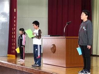 2学期終業式 明日から冬休み_d0382316_16055247.jpg