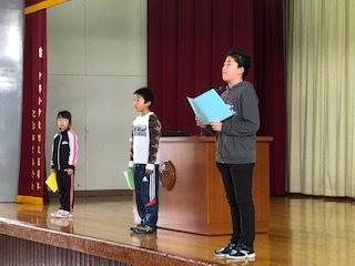 2学期終業式 明日から冬休み_d0382316_16060755.jpg