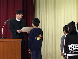 2学期終業式 明日から冬休み_d0382316_16065717.jpg